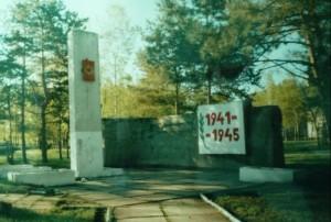 памятник в гарнизоне (2)